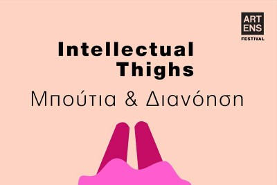 Intellectual Thighs